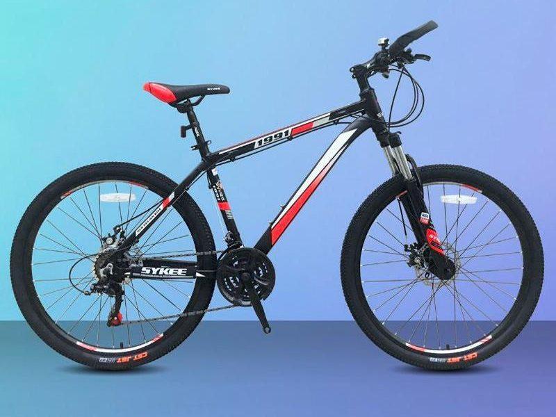 Do they still make 26 inch mountain bikes